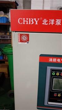 消防泵控制柜厂家供应