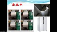 苏州泉益丰 家电彩板使用在电冰箱面板