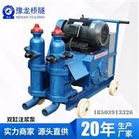 灌浆机 微型灌浆机 微型灌浆机有多大