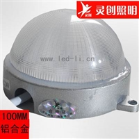 深圳LED点光源首选灵创照明