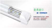 T8LED日光灯18W一体化灯厂家批发