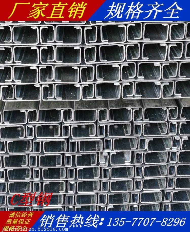 C型钢 槽钢 H型钢 角钢 焊管 镀锌管 方管