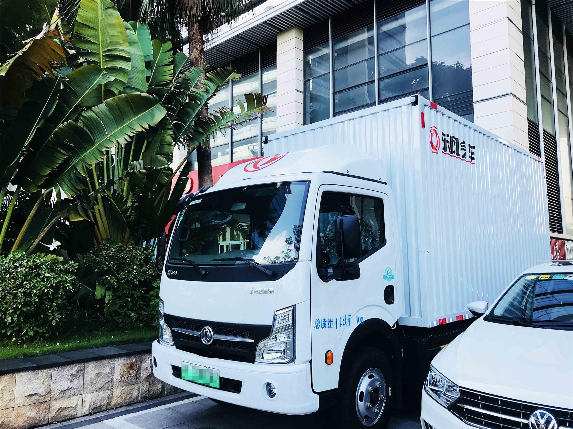 东莞道滘企业包车,倍安新能源,企业用车品牌服务商
