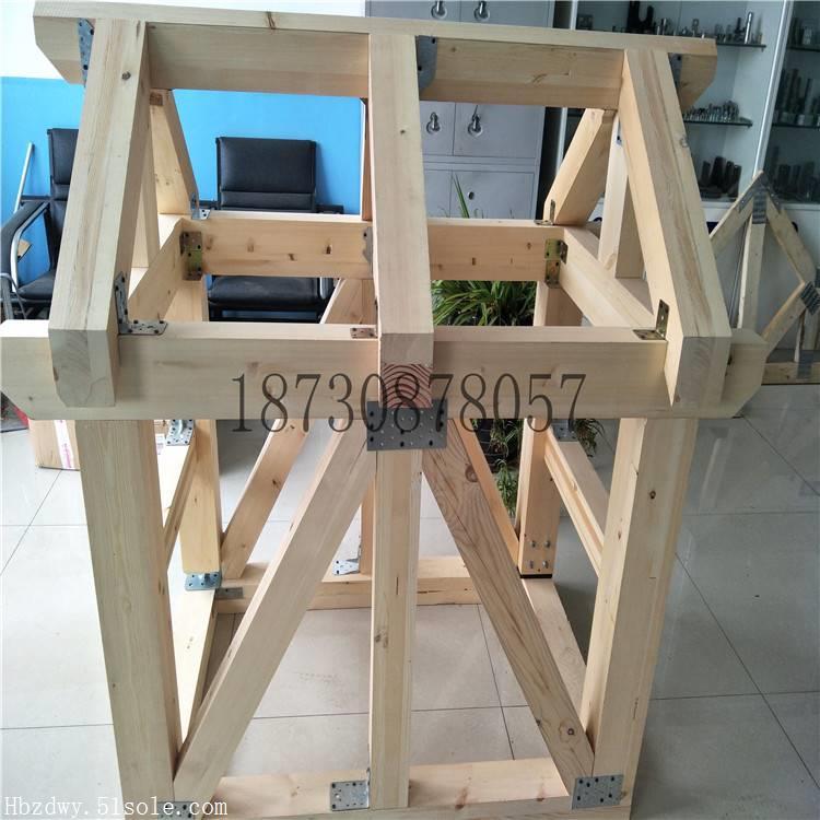 齿板 抗风拉片连接件生产厂家-木结构金属连接配件