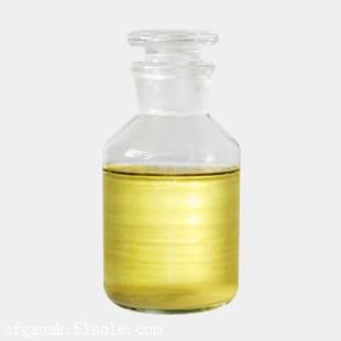 柏木油 CAS:8000-27-9