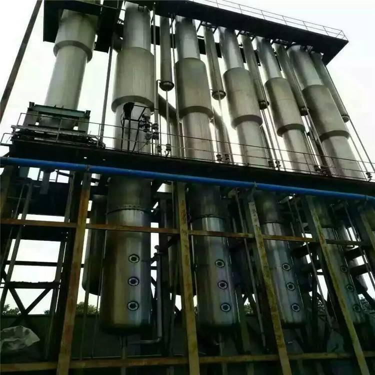 不锈钢薄膜蒸发器   多效不锈钢蒸发器定制