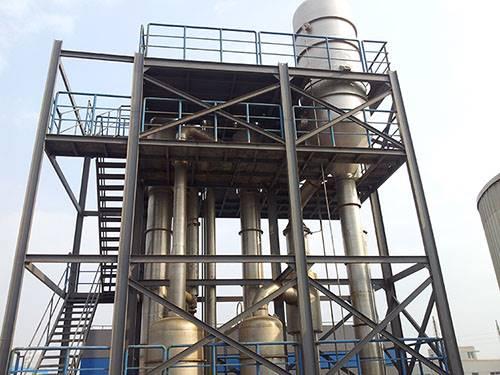 不锈钢蒸发器代理    专业销售不锈钢蒸发器  制造不锈钢蒸发器