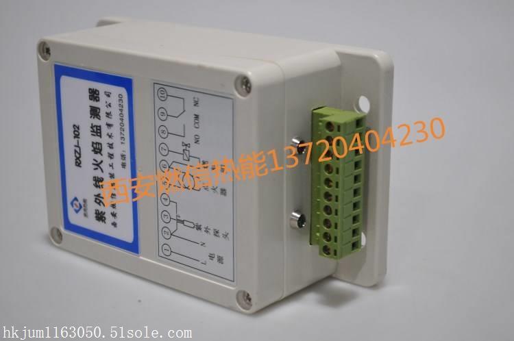 数字量火焰检测器RXZJ-102 紫外线,供电220V 质保一年