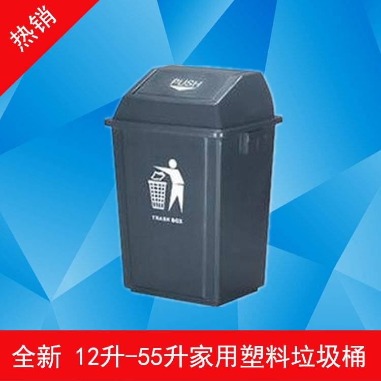 貴州廠家供應20L方形翻蓋餐廚垃圾桶 塑料分類垃圾桶