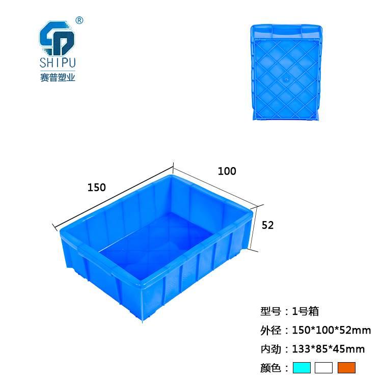 贵州塑料周转箱厂家