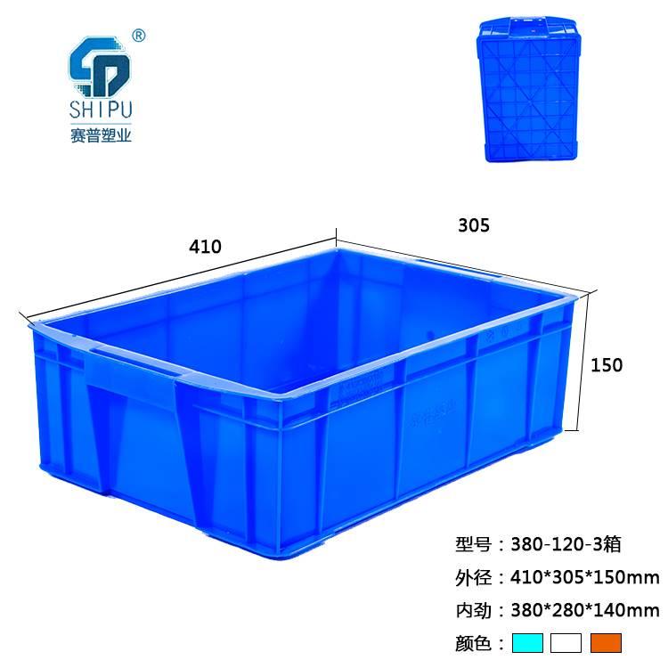 贵州塑料周转箱生产厂家