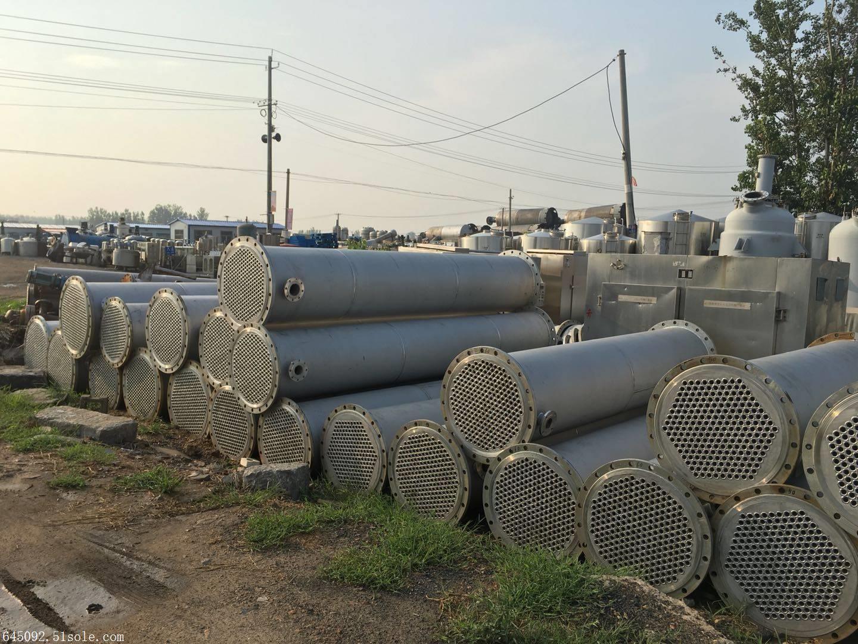 江苏泰州生产不锈钢304二手冷凝器转让
