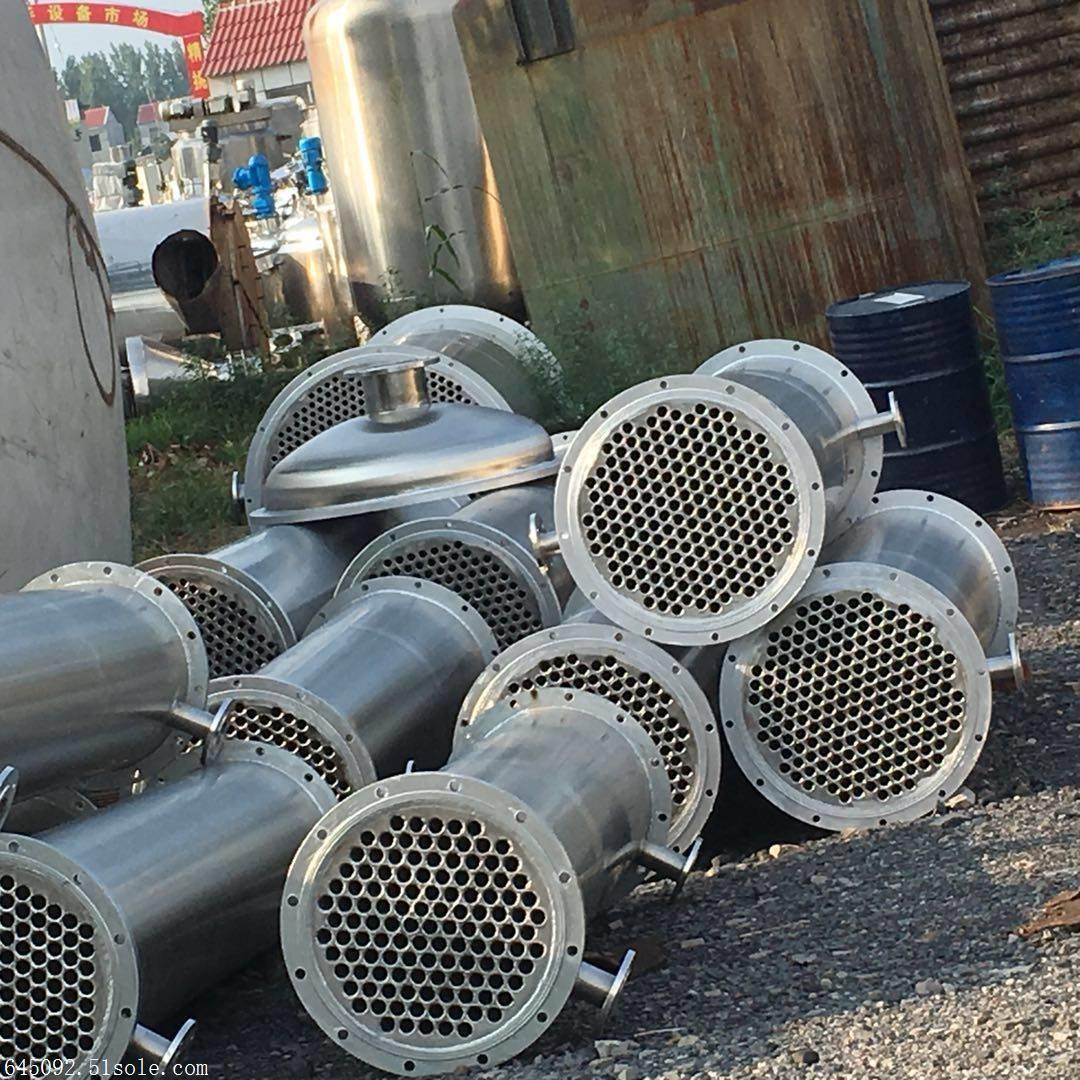 二手冷凝器316材质冷凝器100平米现货出售