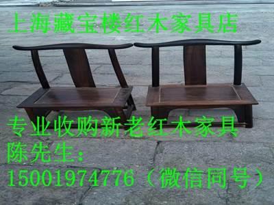 卢湾区老红木家具回收/二手老红木家具回收价格