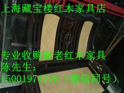 徐汇区老红木家具回收/提供上门收购