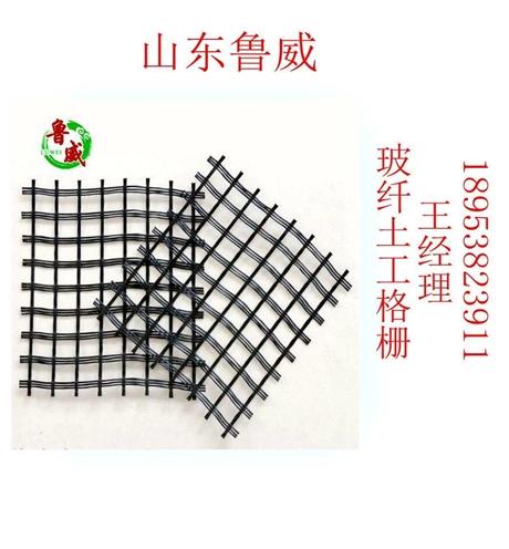 山东厂家直销玻纤土工格栅 沥青路面专用玻璃纤维土工格栅