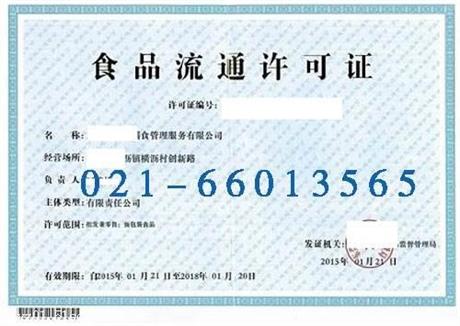 上海浦东新区最好的注册公司,上海浦东新区最好的代理记账公司