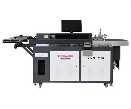 特思德激光TSD-830全自动弯刀机