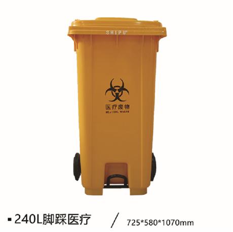 贵州240L脚踩医疗垃圾桶厂家直销