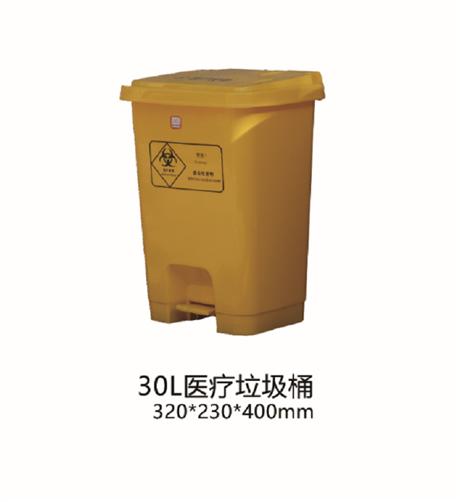 贵州厂家供应30L脚踩黄色医疗垃圾桶