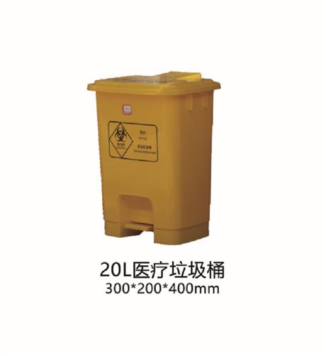 贵州厂家供应 黄色医疗垃圾桶 实验室带脚踩20L医疗垃圾桶