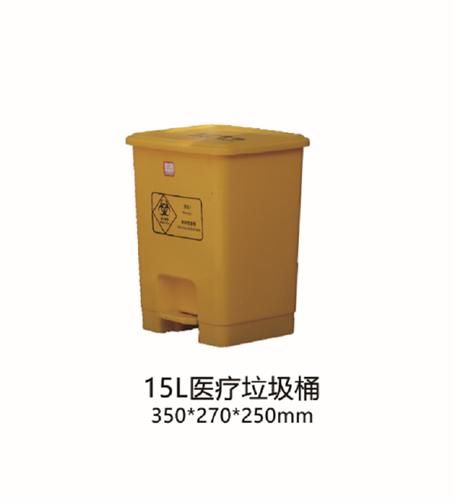 供应贵州卫生室医用级塑料垃圾桶/15L带脚踏医疗垃圾桶