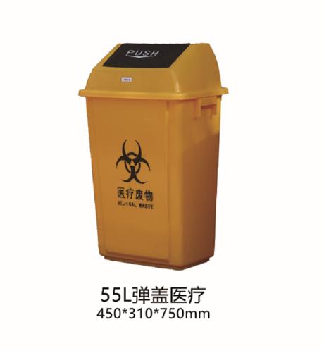贵州55L弹盖医疗垃圾桶厂家直销