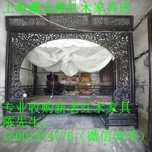 上海红木家具回收高价收购