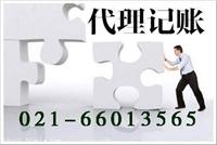 上海奉贤公司注册费用价格多少钱