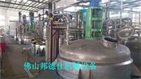 广东反应釜 广东树脂生产设备  粘胶剂反应釜