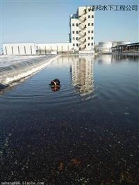 赤峰翁牛特旗蛙人水下作业公司、水下打捞尽我所能