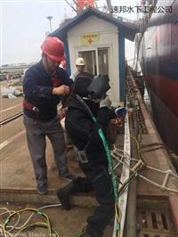 绥化肇东水下安装管道公司、管道封堵有什么好方法
