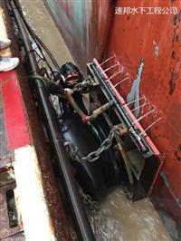 陕西榆林污水管道封堵 蛙人水下作业地下室堵漏