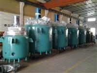 惠州反应釜 塑料阻燃剂设备 木材阻燃剂生产线 惠州阻燃胶反应釜