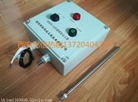 锅炉配附件RXFD-12沼气火炬点火器 含点火杆和点火电缆定制