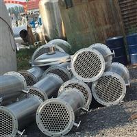 新疆工厂自用二手冷凝器30平方闲置转让