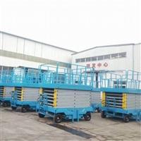 液压升降机厂家供东莞惠州升降机