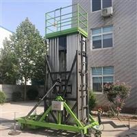 升降机厂直供铝合金式升降机平台