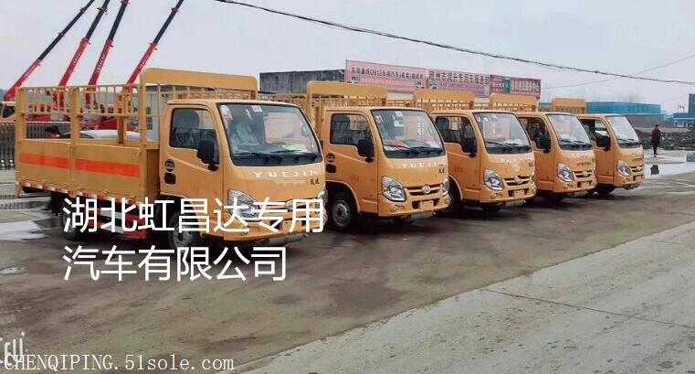 跃进气瓶bwinchina注册厂家报价