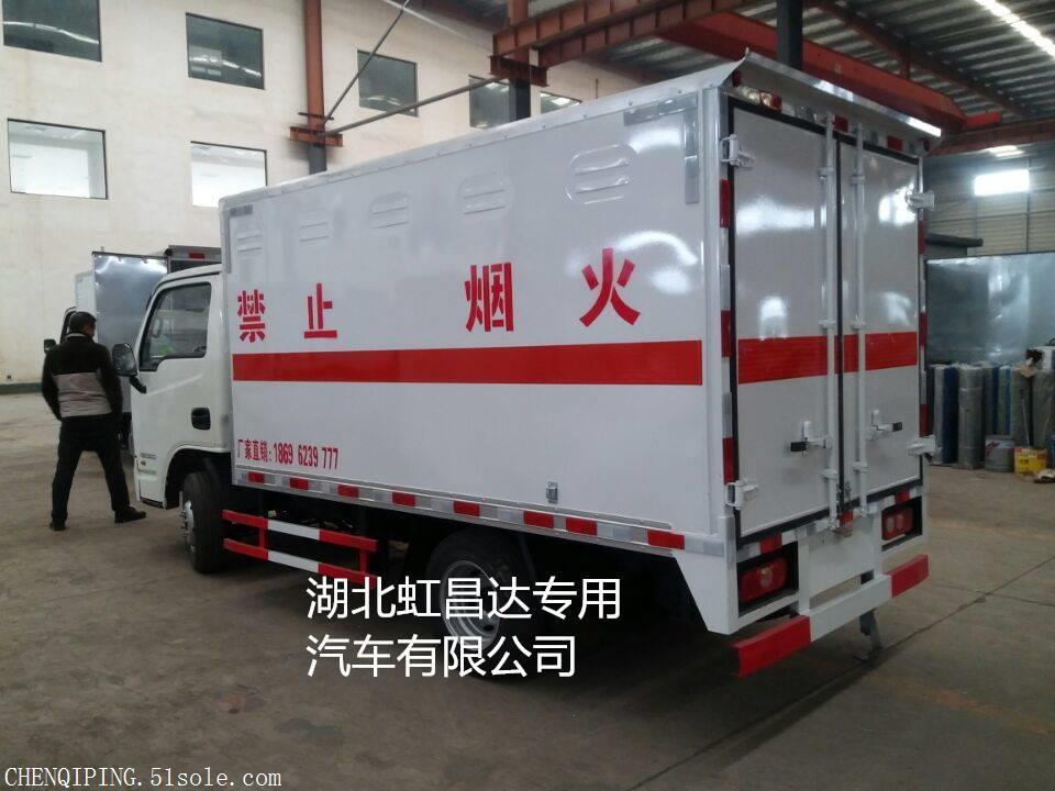 安顺市品质保证的跃进气瓶bwinchina注册,在宁夏买的价位