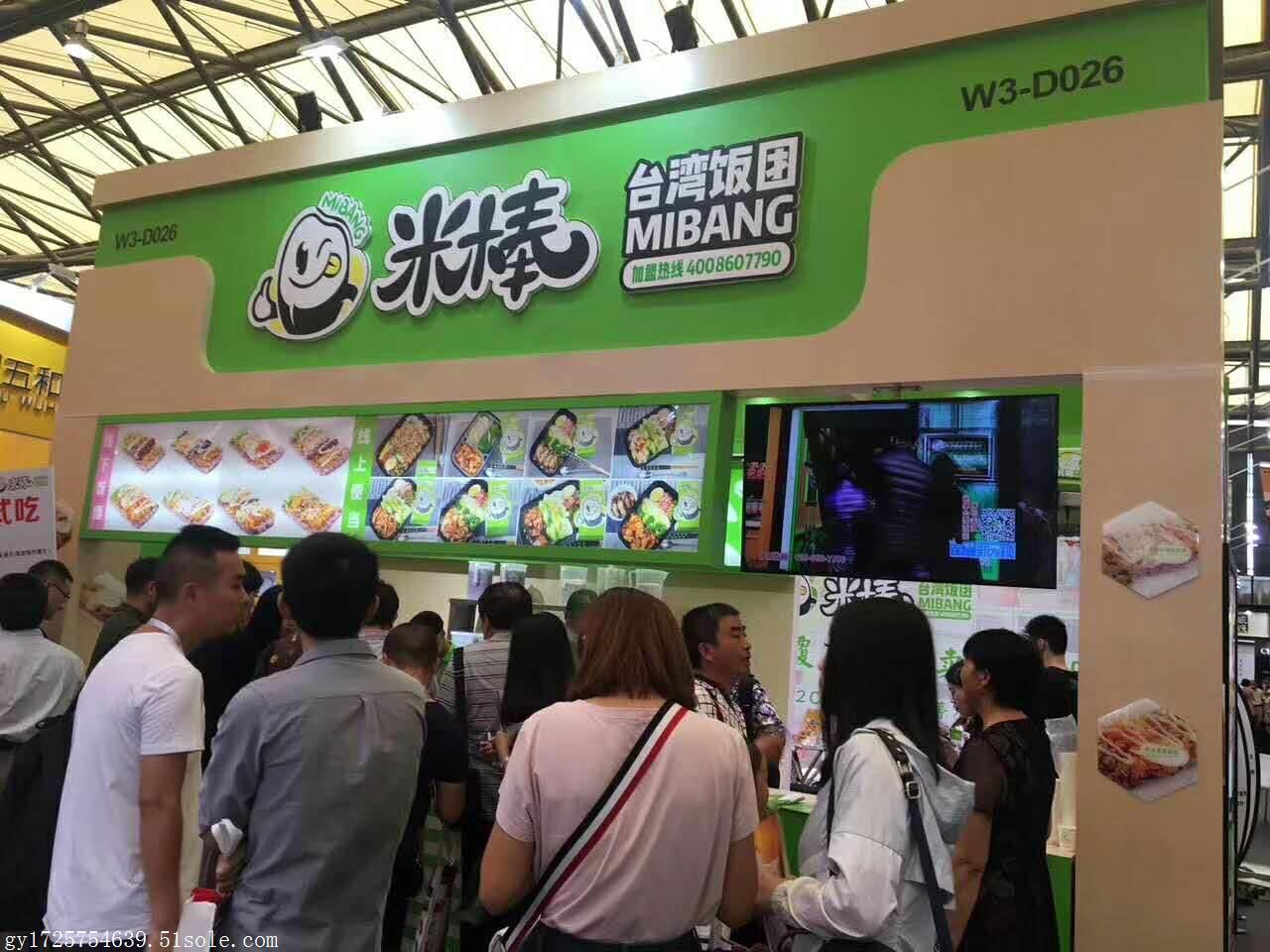 2019上海食品饮料展