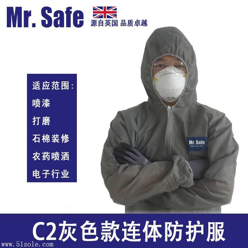 生产销售安全先生C2一次性防尘连体
