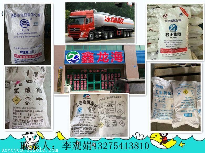 咸宁食品级苯甲酸钠国标质量可靠