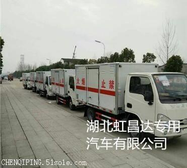 朝阳市品质保证的跃进气瓶运输车,湖北虹昌达保证上牌