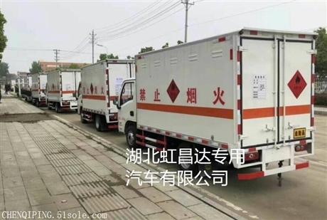黔东南跃进气瓶运输车在哪里买正规