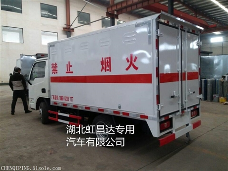 济宁市跃进气瓶运输车销售商