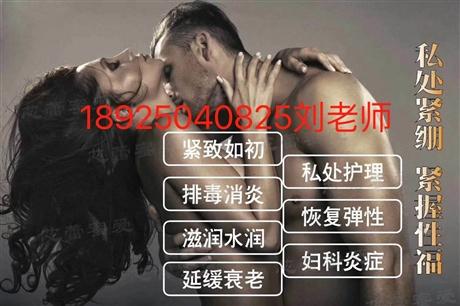 荆州首家专业一对一指导盆腔闭合培训学校