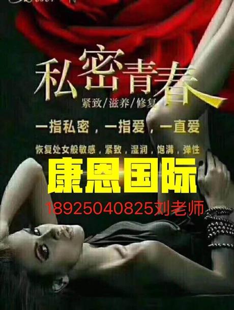 武汉市首家国内最好的盆腔闭合培训