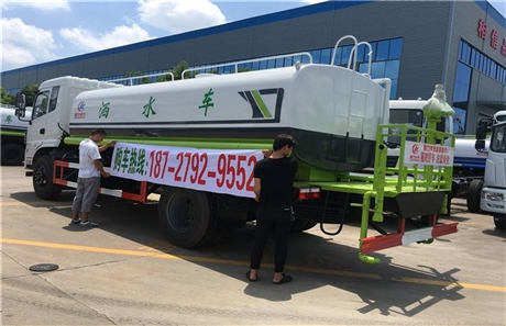 5吨环保用雾炮车多少钱