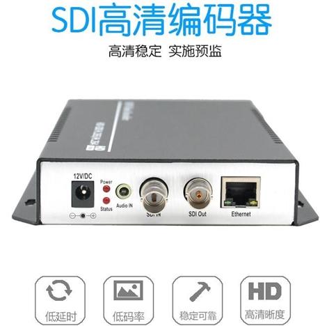 H265 SDI编码器  H.265 HD-SDI高清编码器NK-SDI20EN